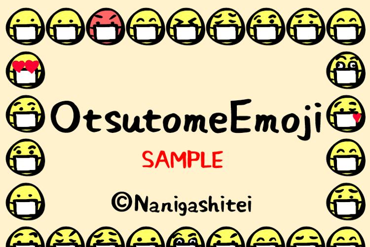 Otsutome Emoji Font