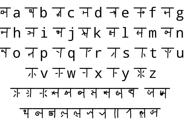 mudrakshar 4 Font