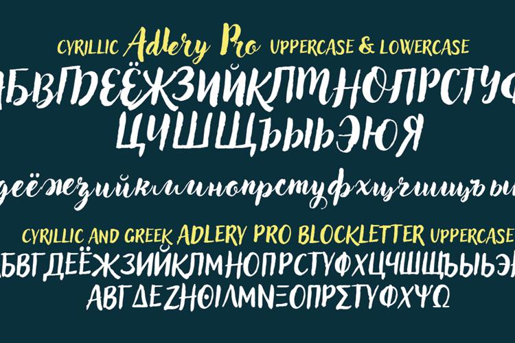 Adlery Pro Font