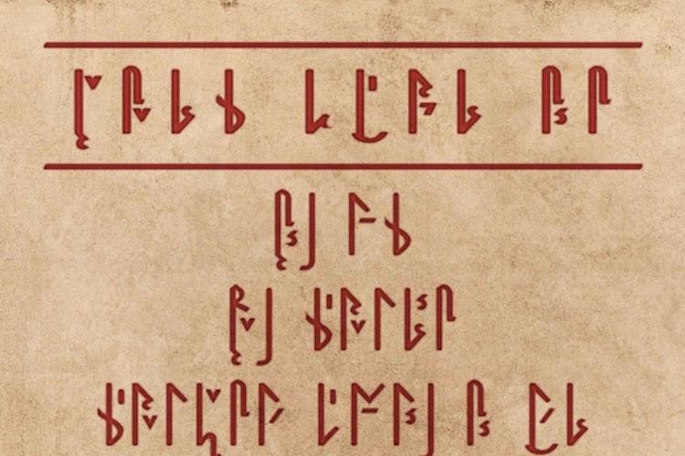Sith AF Font