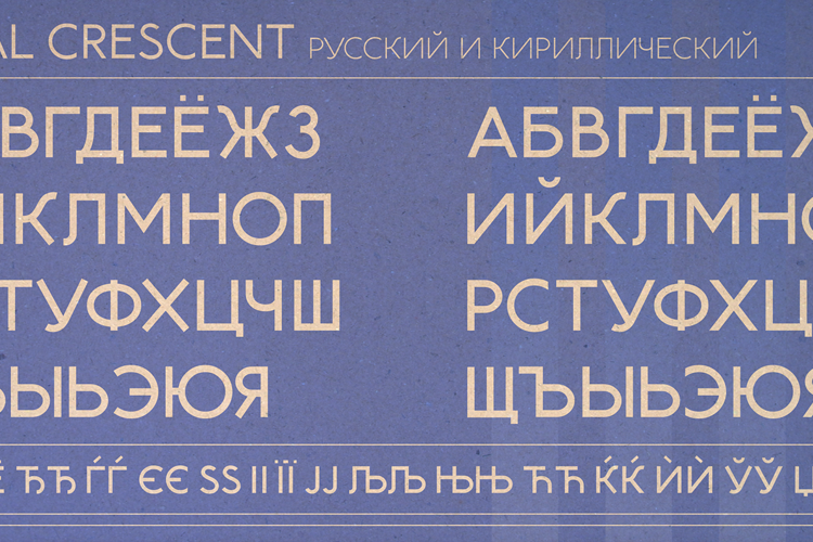 Royal Crescent Font