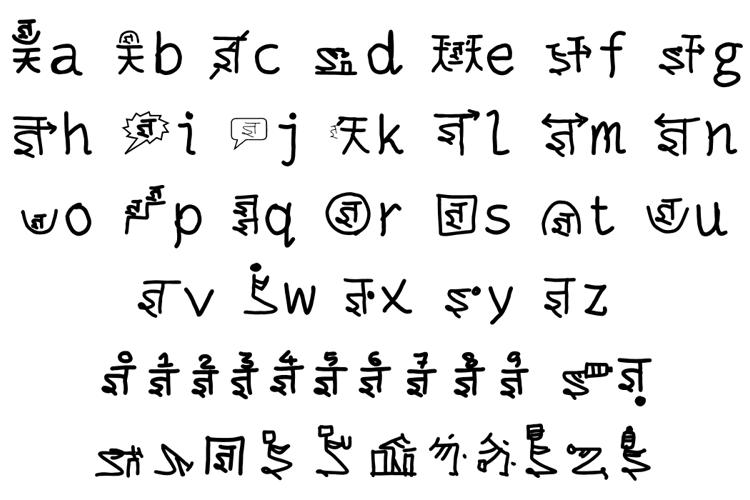Mantrakshar ZN1 Font