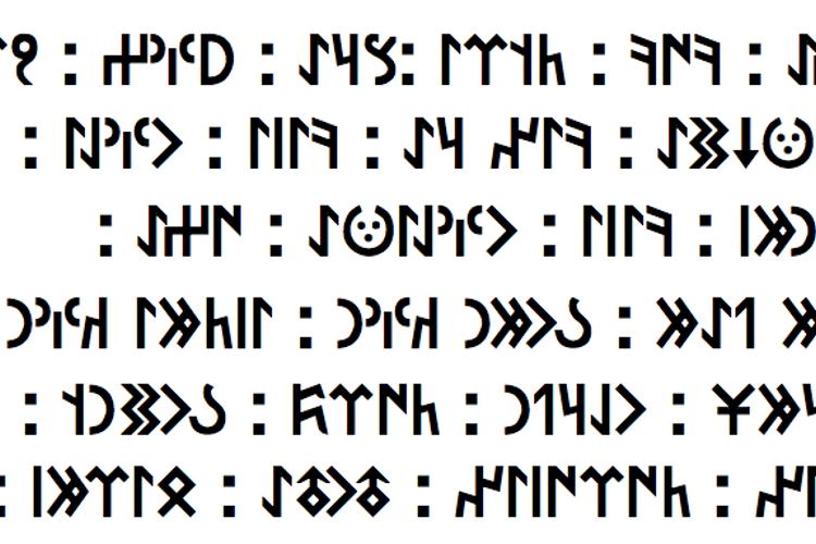 Orkun Font