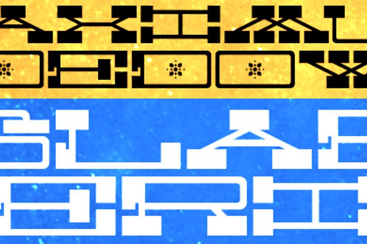 Maximum Hoedown Font