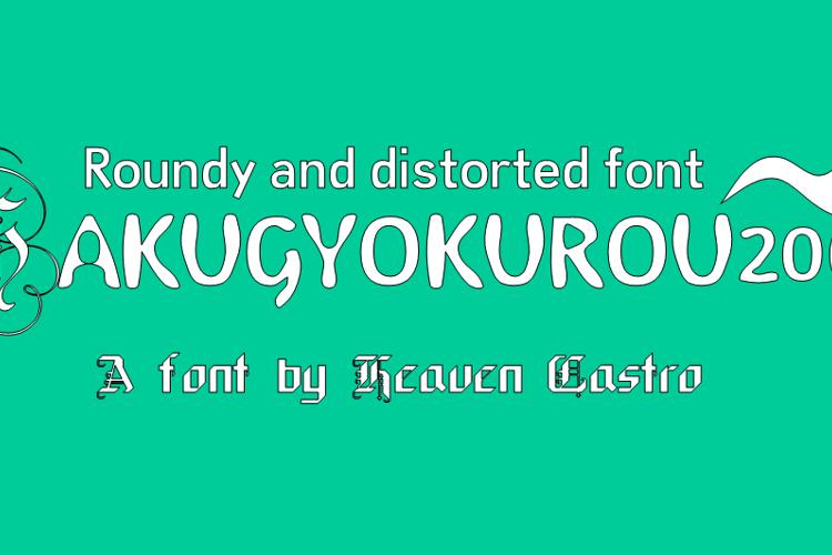 Hakugyokurou 2004 Font
