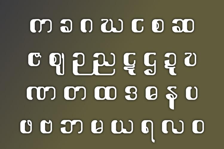 Ayar Juno Font