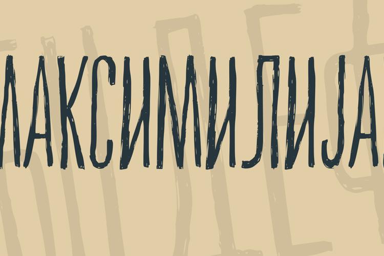 Maksimilijan Font