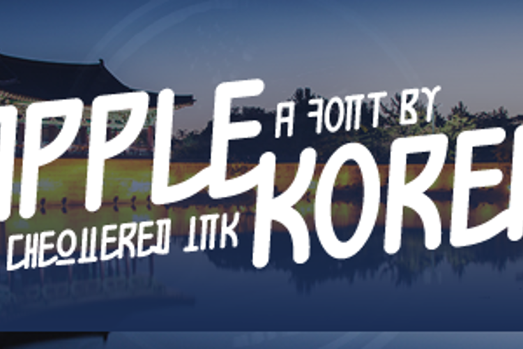 Apple Korea Font