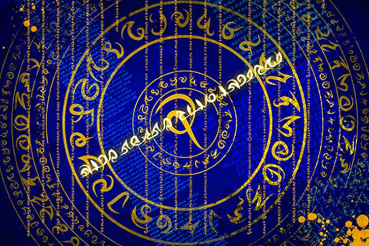Nakaryon's Gifts Font