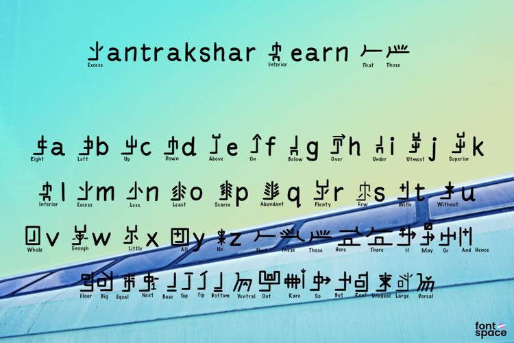 Mantrakshar Learn 02 Font