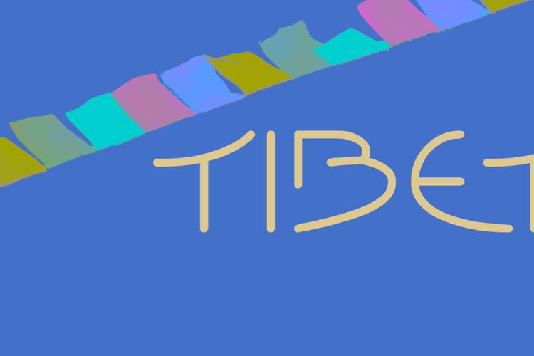Tibet Font