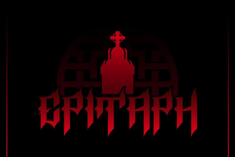 Epitaph Font