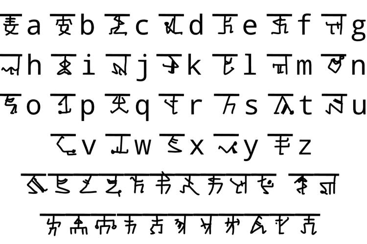 mudraksharam eka Font
