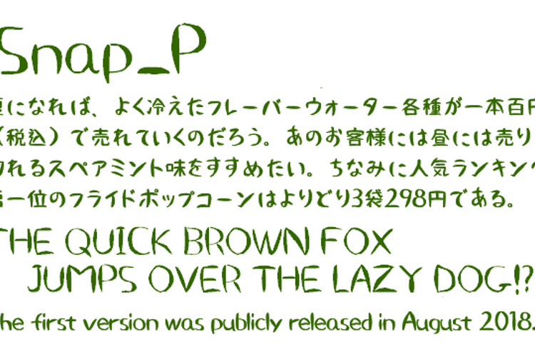 Snap_P Font
