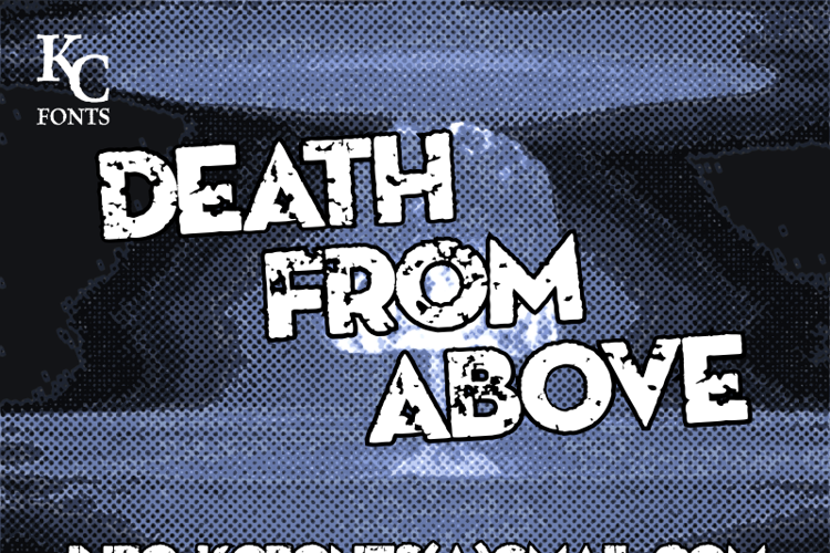 Death From Above Font