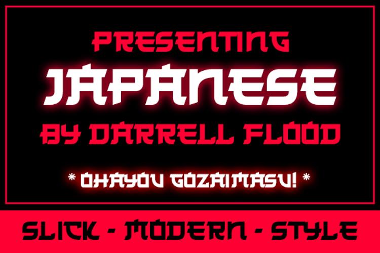 Japanese 2020 Font