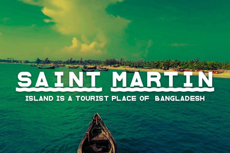 Saint Martin Font