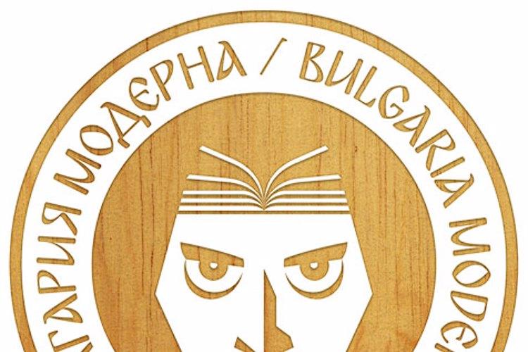 Bulgaria Moderna V3 Font