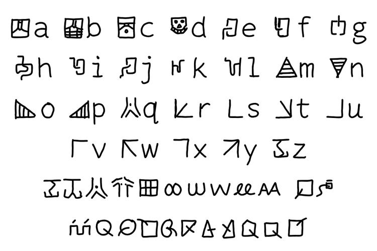 mantrakshar X02 Font