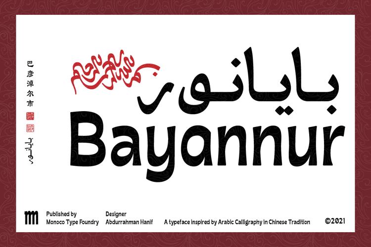 MO Bayannur Font