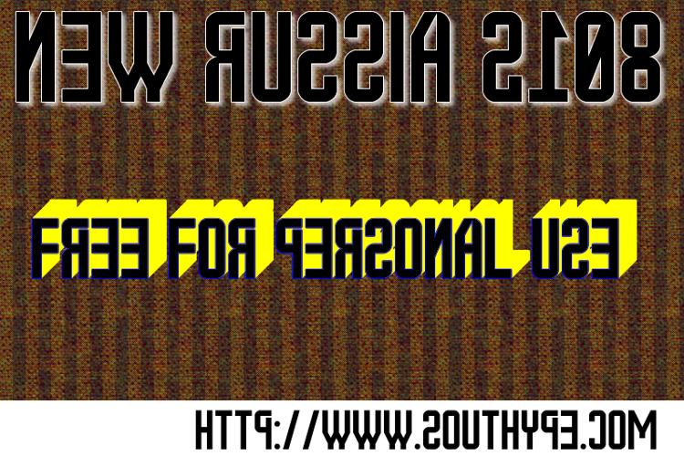 New Russia 2108 St Font