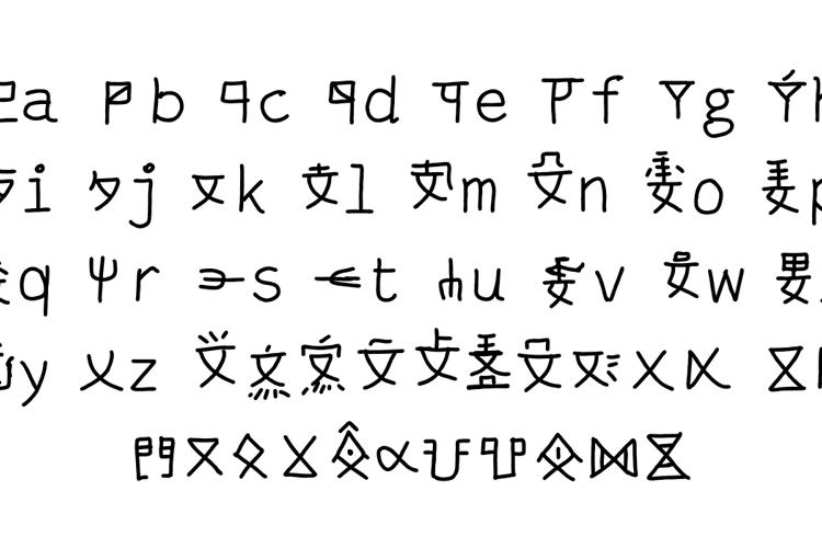 mantrakshar P Font