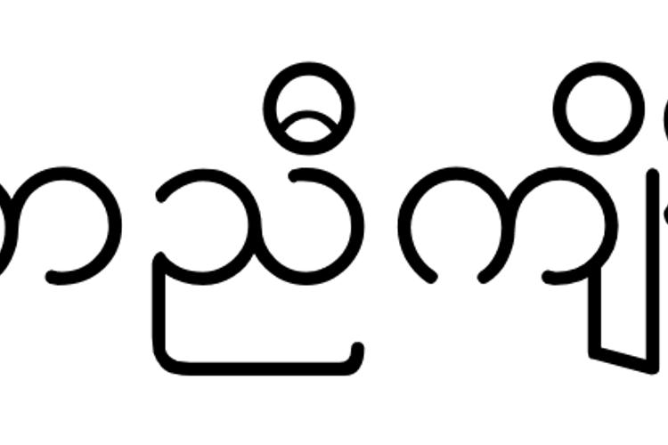 KNU Font