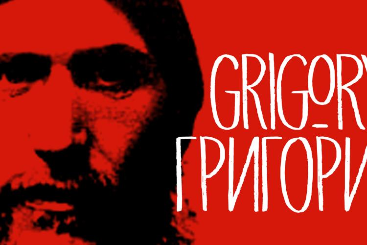 DK Grigory Font