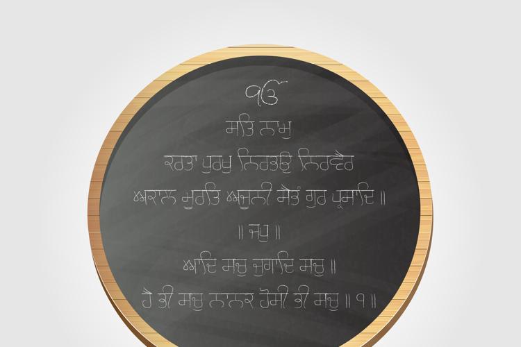 Gurmukhi Chalk script Font