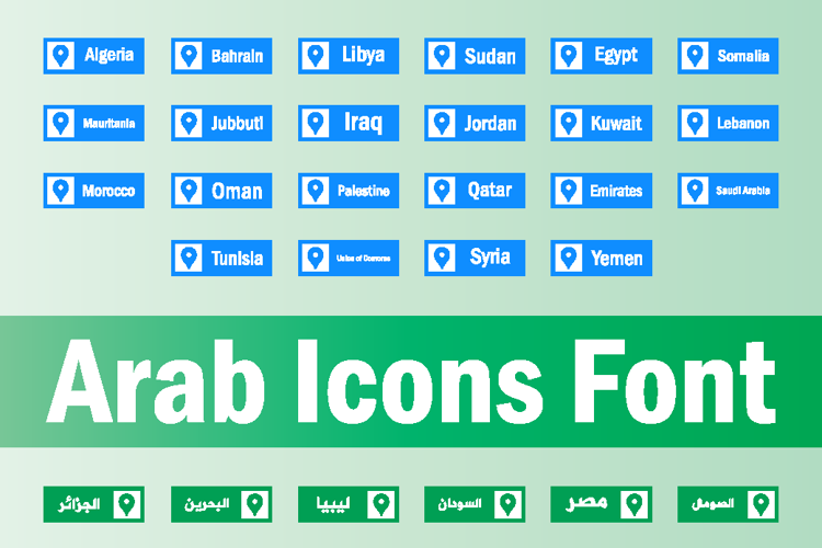 Arab Icons Pro Font