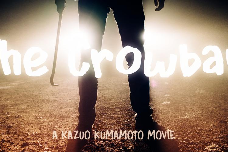 DK Crowbar Font