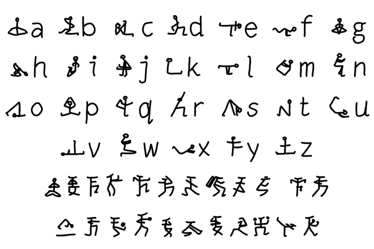 mudrakshar 2 Font