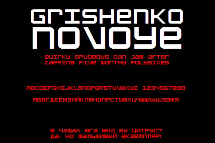 Grishenko Novoye NBP Font