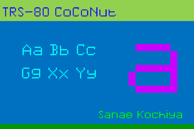 TRS-80 CoCoNut Font