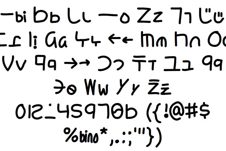 Yoshinese Font