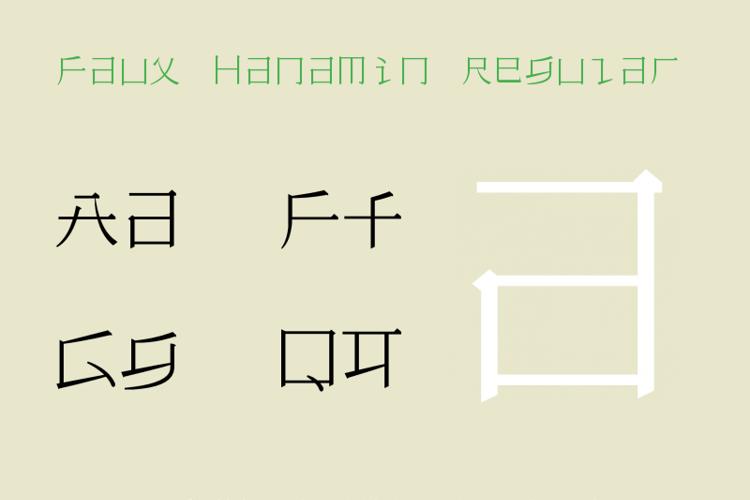 Faux Hanamin Font