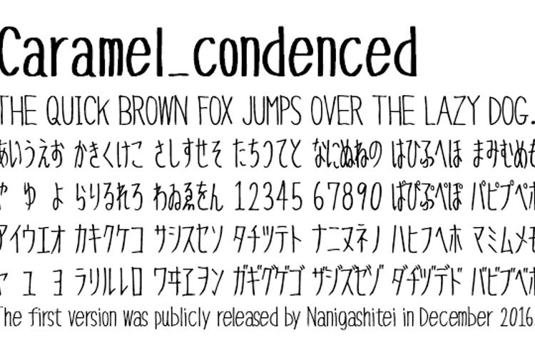 Caramel_condenced Font