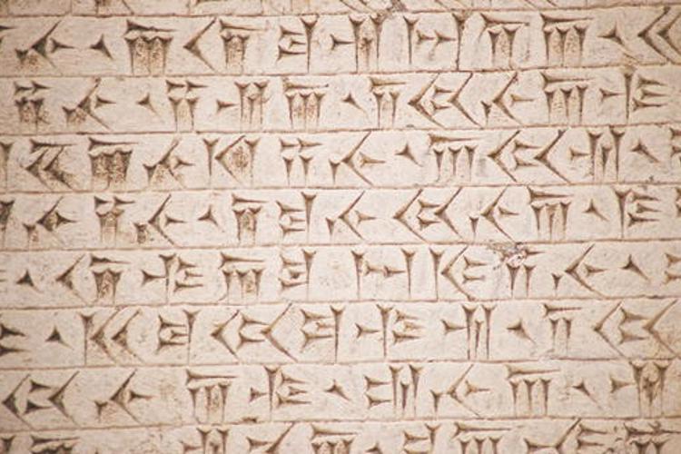Behistun Font