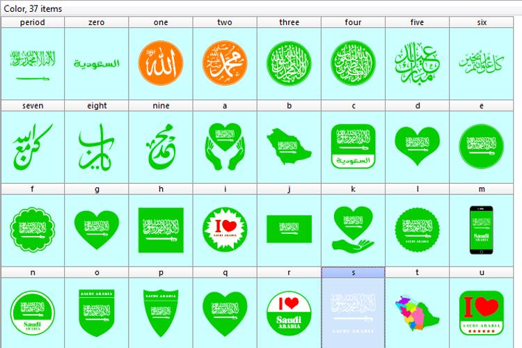 Color Saudi Arabia Font