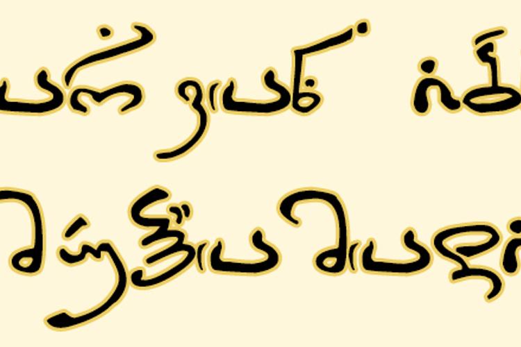 Thart_Geo_Arab Font