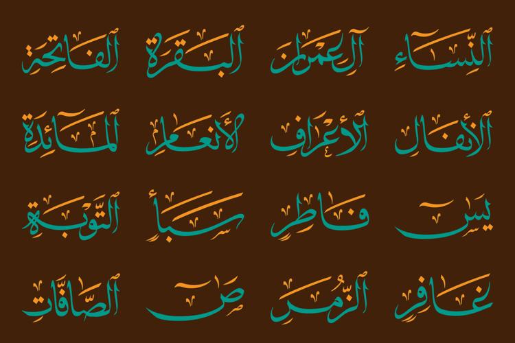 Quran Surah svg 2 Font