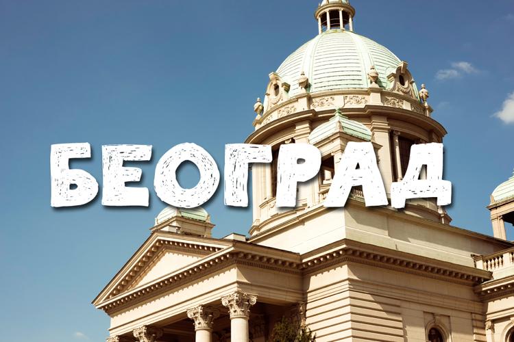Beograd Font