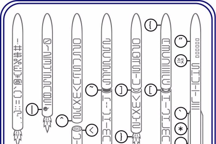 Shuttle Font