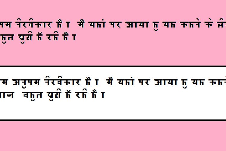 HINDU MATERA Font