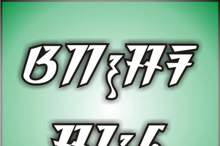 buwana - aksara sunda Font