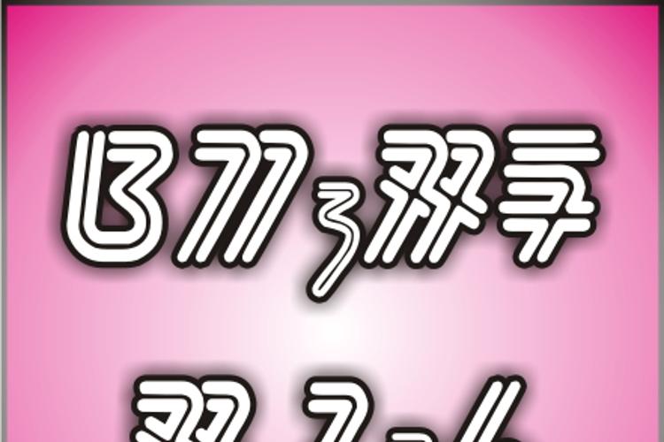 bahana - aksara sunda Font