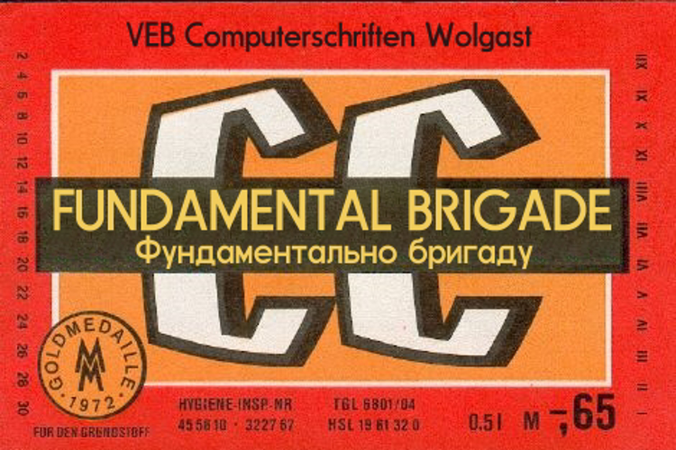 Fundamental  Brigade Font