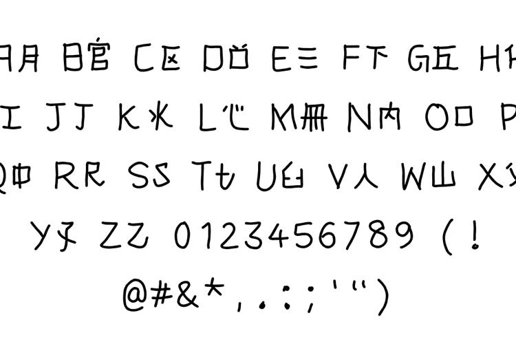 chinglish Font