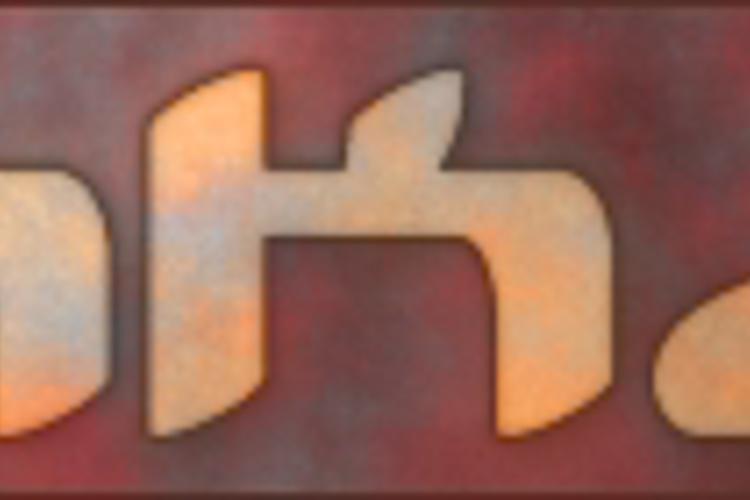Kinkaid BRK Font