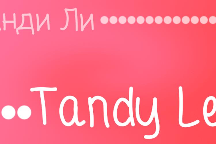 Tandy Lee Font